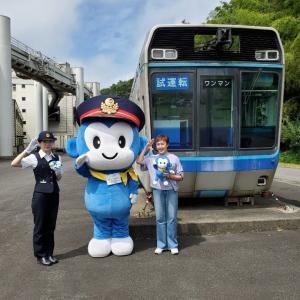 「由美の駅」、千葉都市モノレール編スタート!