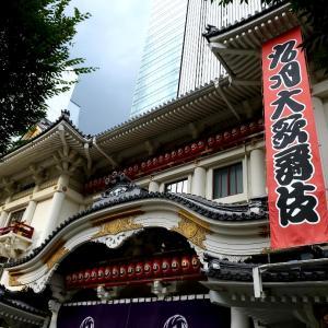 心に沁みるお芝居でした。『九月大歌舞伎』第三部「引窓」