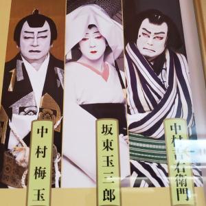 玉三郎さんの幻想の世界にくらくら。『九月大歌舞伎』第四部「鷺娘」