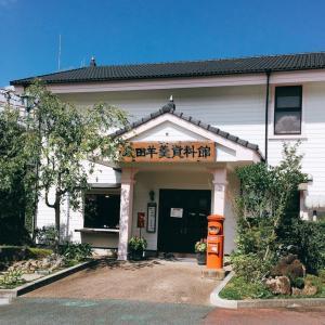 「へ~!」がいっぱい、「成田羊羹資料館」