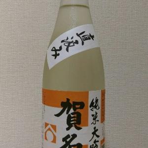 賀名生(あのう) 純米大吟醸 吟のさと 直汲み無濾過生原酒