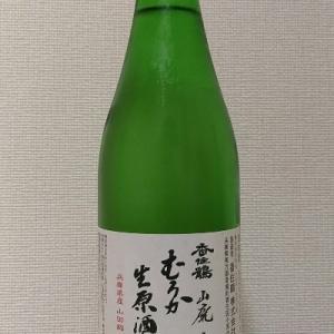香住鶴 山廃 吟醸純米 むろか生原酒 「沁福(しんふく)」