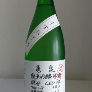 2020年上半期「今年の私的ベスト日本酒上半期10選」