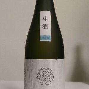 kamosu mori (醸す森) 純米大吟醸 生酒 (2020年3月製造)