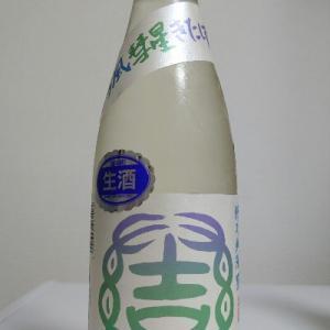 結ゆい(むすびゆい) 特別純米酒生酒 キタノメグミ (吟風彗星きたしずく)