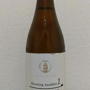 土田 はつしぼり山廃生 「Brewing number1.」