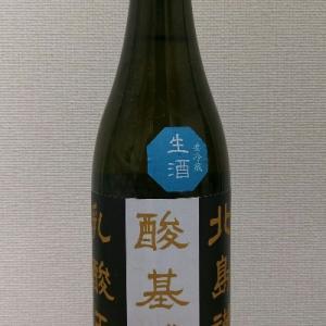 北島 酸基醴もと(さんきあまざけもと) 純米吟醸生酒 「Motto GOGO」 29BY