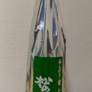 松の司 純米吟醸 あらばしり生 30BY