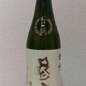 参宮 特別純米酒 愛山