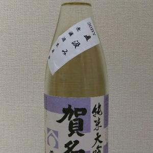 賀名生(あのう) 純米大吟醸 露葉風 直汲み無濾過生原酒