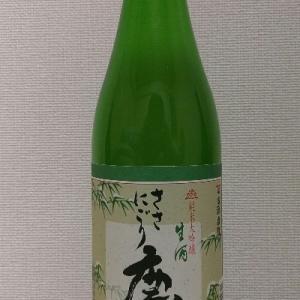 多摩自慢 ささにごり「慶」 純米大吟醸生酒