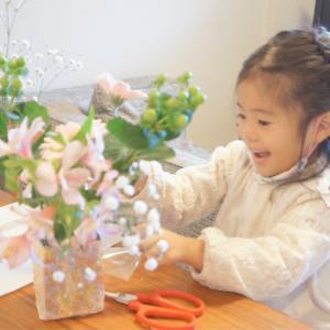 【新年度習い事】子どもの「好き」を詰め込んだ花育