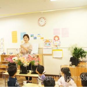 【Tryフラワーキャンペーン】花を贈る体験を!2/3まで