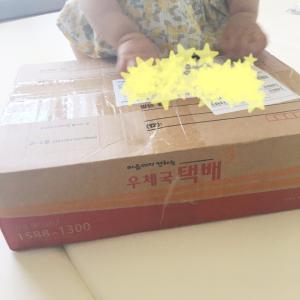 韓国から届いた♡