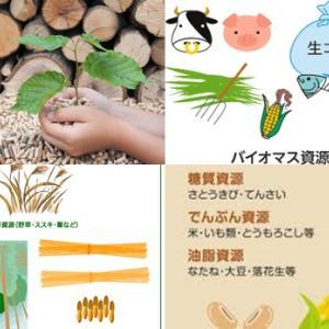 【食育クイズーVol.73】