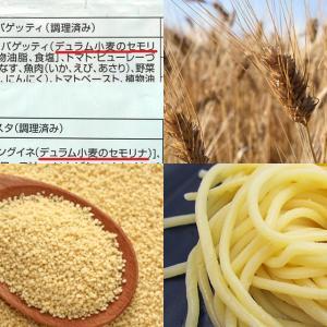 【食育クイズーVol.116】