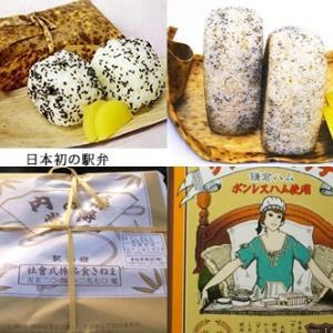 【食育クイズーVol.133】