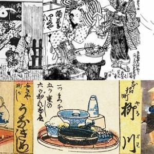 【食育クイズーVol.134】