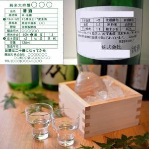【食育クイズーVol.141】
