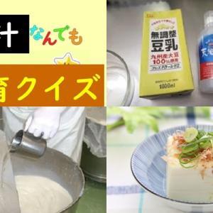 【食育クイズ:Vol.312】蕎麦クイズ第10弾! 蕎麦の「花」と「実」についてのクイズです!