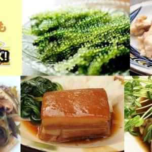 【食育クイズ:Vol.319】「沖縄名産食」にちなんだクイズにチャレンジ!