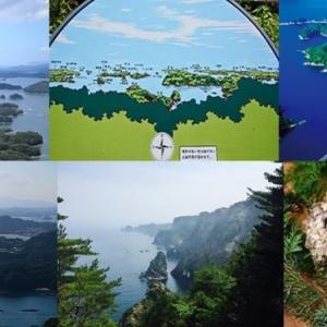 【食育クイズ:Vol.320】9月19日は「九十九島の日」! 長崎県にちなんだクイズに挑戦!
