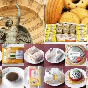【食育クイズ:Vol.330】9月29日は「洋菓子の日」! フランスの菓子職人の守護神の名前は?