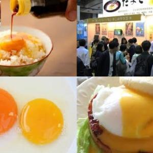 【食育クイズ:Vol.361】10月30日は「たまごがけごはんの日」! 卵消費世界一は?