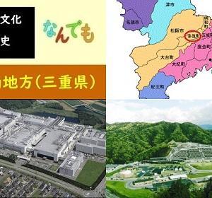 【食育クイズ:Vol.597】多気町の「高校生活動」でテレビドラマになった「ドラマ名」は?
