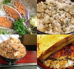 【食育クイズ:Vol.627】大津市の「美富士食堂」は何の料理で有名?