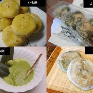 【食育クイズ:Vol.670】熊野灘沿岸地域の郷土食「○○餅」!「○○」に入るのは?