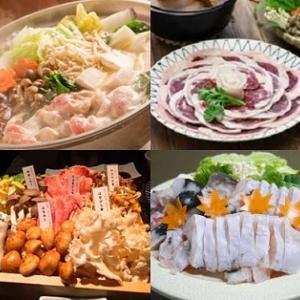 【食育クイズ:Vol.672】和歌山県で穫れる食材を使った「クエ鍋」!クエとはどんな食材?