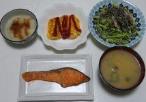 緊急事態宣言とスーパームーン / 最近の夕ご飯
