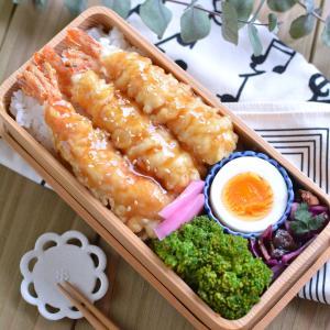 海老天丼弁当