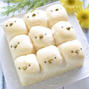 シマエナガちぎりパン