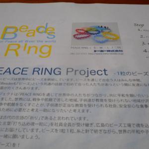 Beads Ring
