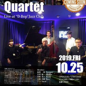 10月25日(金) Baker Street Quartet +1