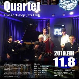 11月8日(金) Baker Street Quartet +1