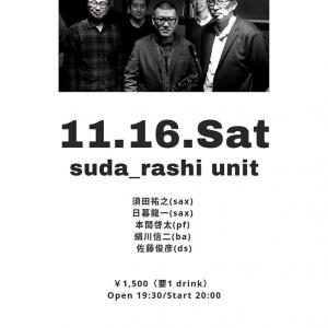 11月16日(土) suda-rashi unit
