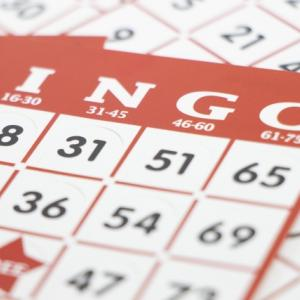 ビンゴゲームの賞品に所得税が課税される?