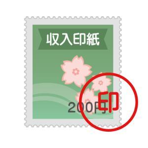 印紙税 運送と請負が混在する場合の取り扱い