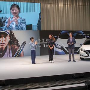 テニスの全米オープン覇者 大坂なおみさん日産自動車のブランドアンバサダーに就任