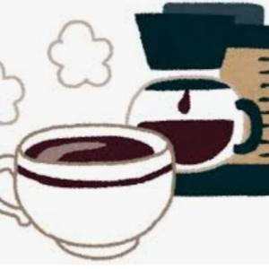 コーヒーと紅茶どっちが好き?