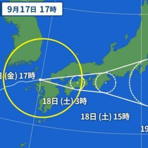 台風で三連休決定