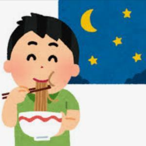 夜中の空腹時は何食べる?