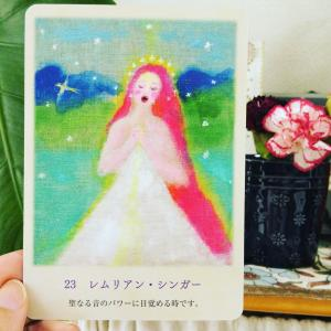 11月9日(土)東京渋谷「キルタニストの秘密のおしゃべり」にて原画展示します!