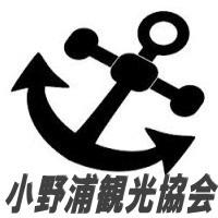 6/9 共同で小野浦海水浴場にてブイ入れを行いました。海水浴海域区切り枠になります。