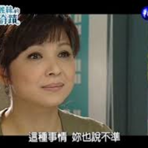 【中国語】说不准 shuōbuzhǔn