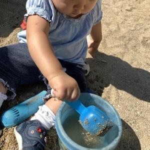 水&泥あそびin御影公園