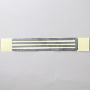 アルミテープ大作戦 トヨタ特許